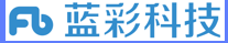 山东蓝彩天下教育科技有限公司